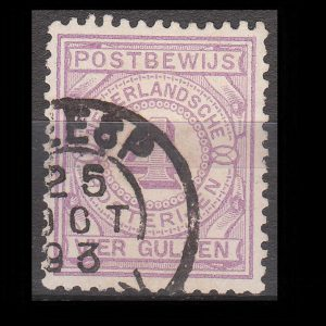 Ned 1884 PW 5 (1)